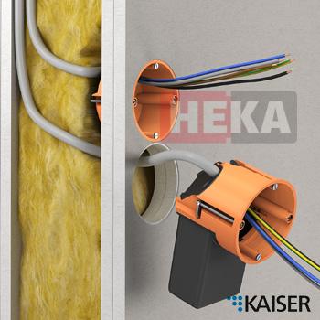 kaiser hw electronic dose webshop heka direkt. Black Bedroom Furniture Sets. Home Design Ideas